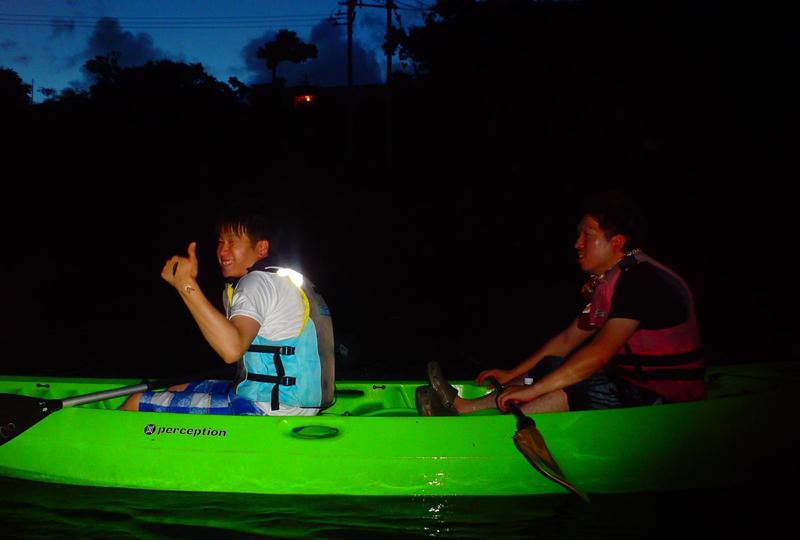 Night Kayak Tour
