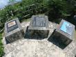 アメリカ軍が沖縄本島に最初に上陸した地点